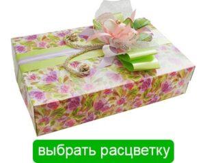 коробка для салюта из бабочек