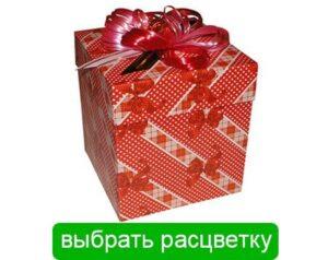 коробка куб для бабочек