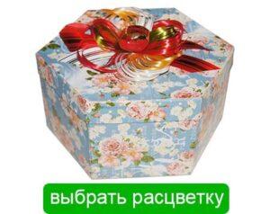 шестигранная коробка для бабочек