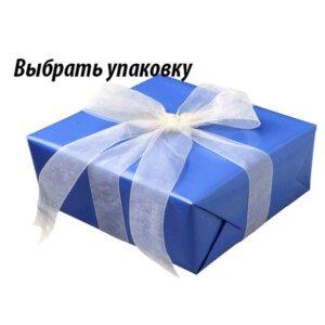 Упаковка бабочек